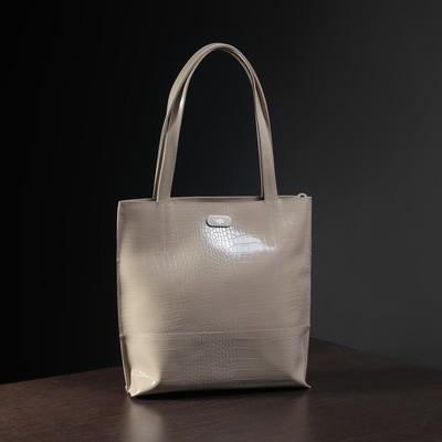 Сумка женская на молнии, 1 отдел, наружный карман, цвет светлый капучино/кайман-шик