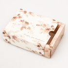 Складная коробка «Каждый день неповторим», 12,6 х 10,2 х 4 см