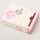 Складная коробка «Важен каждый миг», 12.6 × 10.2 × 4 см