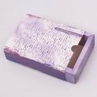 Складная коробка «Волшебство в каждой минуте», 16 х 12 х 4 см