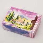 Складная коробка «Волшебство в каждом вздохе», 12,6 х 10,2 х 4 см