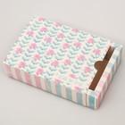 Складная коробка «Делай мир лучше», 15,6 х 11,7 х 4,1 см