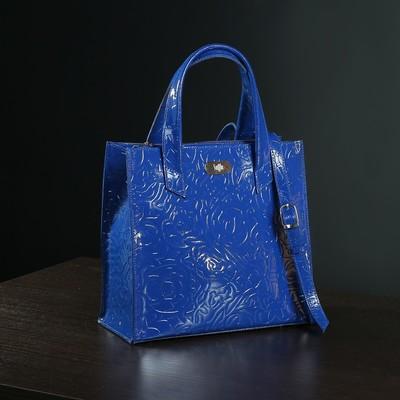 Сумка женская на молнии, 2 отдела с перегородкой, наружный карман, цвет синий