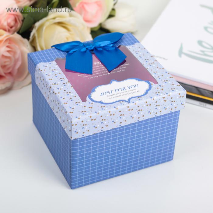 Коробка подарочная с окном 11,5 х 11,5 х 8,5 см