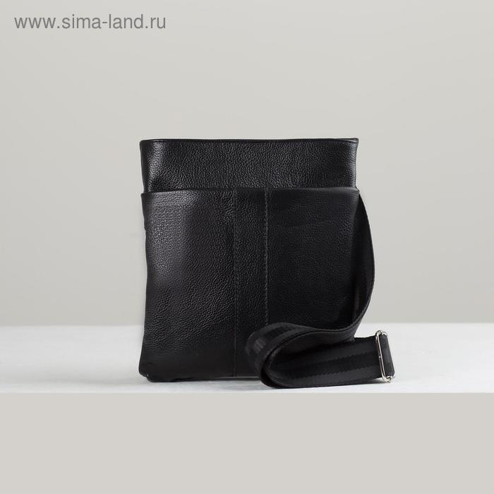 Сумка мужская на молнии, отдел с перегородкой, 2 наружных кармана, регулируемый ремень, цвет чёрный