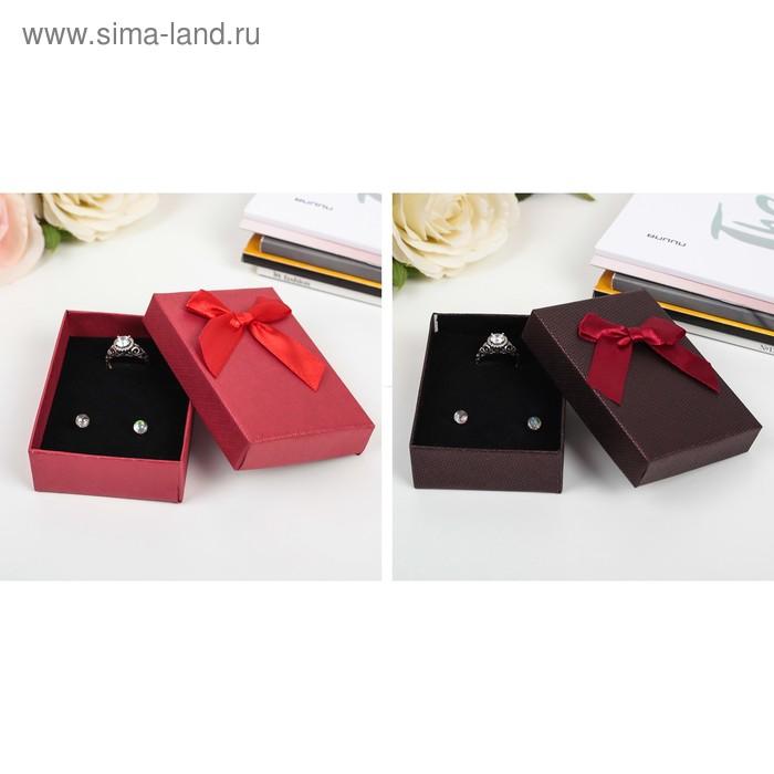 Коробка подарочная 7 х 9 х 2,5 см МИКС