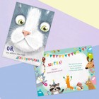 Открытка-история «Котик в День Рождения», фактурная бумага ВХИ, 10,5 × 14 см