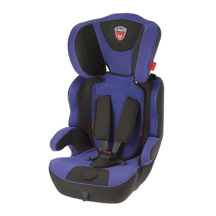 Автокресло-бустер «Лазурит Mini», группа 1-2-3, цвет синий/чёрный