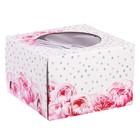 Коробка для торта «Побалуй себя», 25 х 25 х 10 см