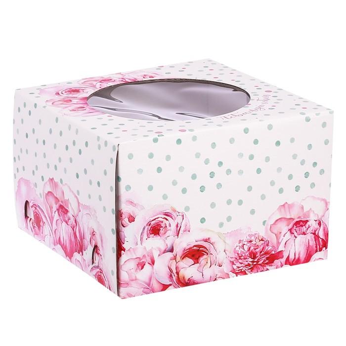 Коробка для торта «Побалуй себя», 25 × 25 × 16 см