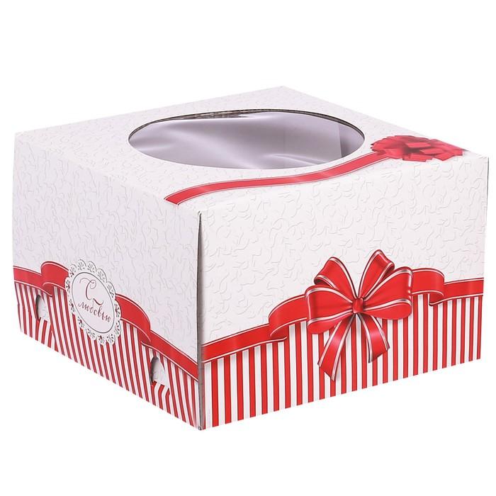 Коробка для торта «С Любовью!», 25 × 25 × 16 см