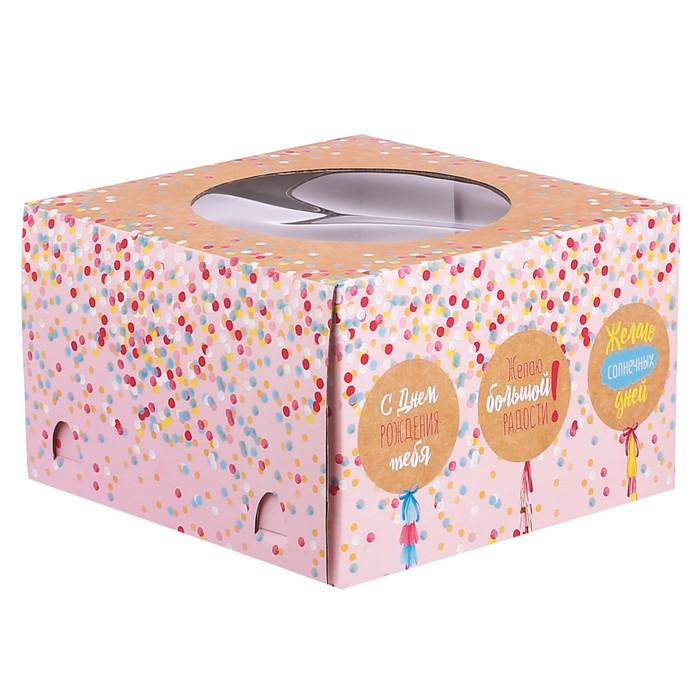Коробка для торта «С Днём Рождения!», 25 х 25 х 16 см