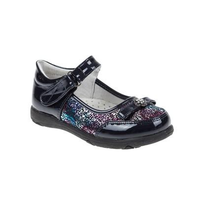 Туфли дошкольные SC-21062 (синий) (р. 27)