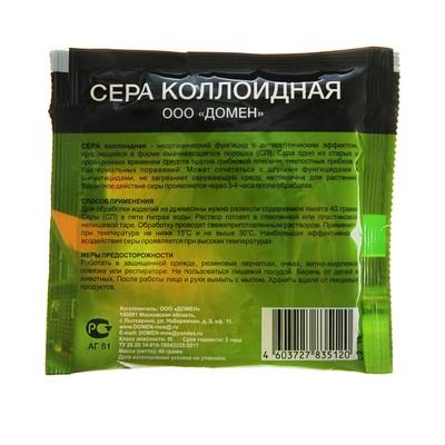 """Сера коллоидная """"Домен"""" 40 г."""