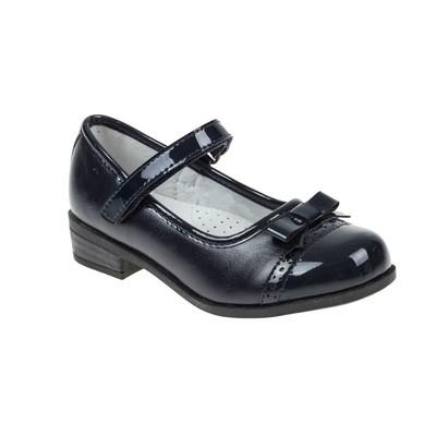 Туфли школьные SC-21066 (синий) (р. 29)