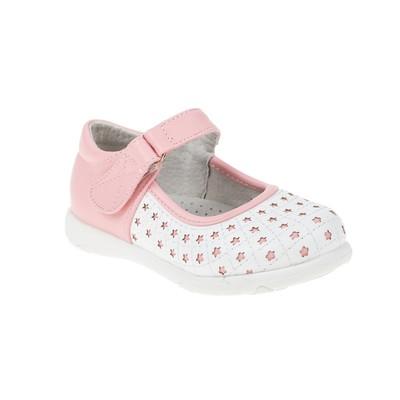 Туфли дошкольные SC-21043 (белый/розовый) (р. 27)