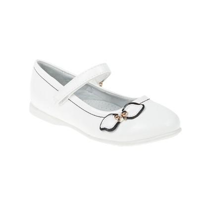 Туфли школьные для девочки SC-21445 (белый) (р. 36)