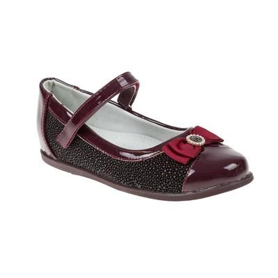 Туфли школьные для девочки SC-21448 (бордовый) (р. 35)