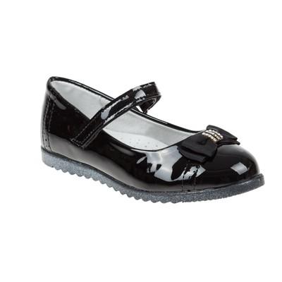 Туфли школьные для девочки SC-21451 (чёрный) (р. 37)