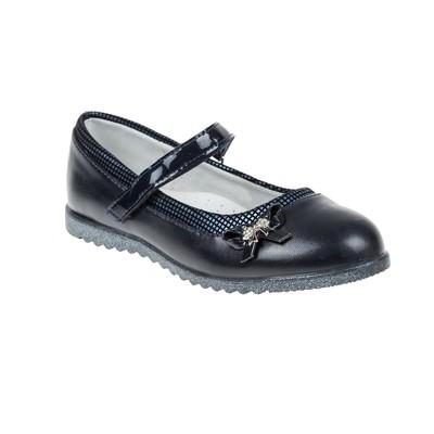 Туфли школьные для девочки SC-21452 (синий) (р. 34)