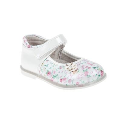 Туфли дошкольные SC-21057 (белый) (р. 28)
