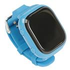 Часы умные детские EnBe Children Watch 529-Blue, синие