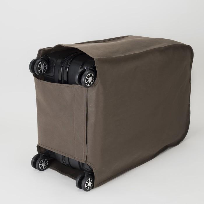 """Чехол для чемодана, 20"""", цвет коричневый"""