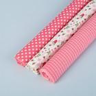 Бумага крепированная «Тысяча оттенков розового», 3 цвета микс, 32 г/м², 50 x 200 см, цена указана за 1 лист