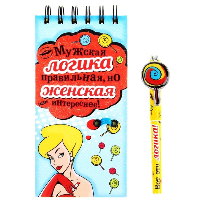 """Набор """"Женская логика интереснее"""": блокнот и ручка"""