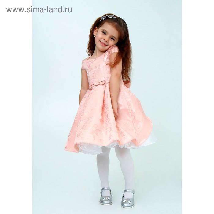 Платье нарядное для девочки, рост 110 см, цвет персиковый 1Н23-5