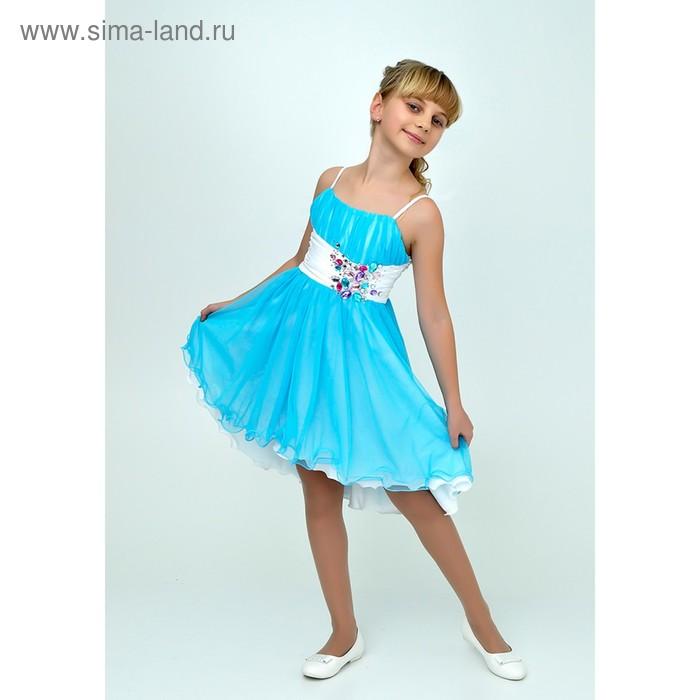 Платье нарядное для девочки+болеро, рост 134 см, цвет голубой 2Н9-11