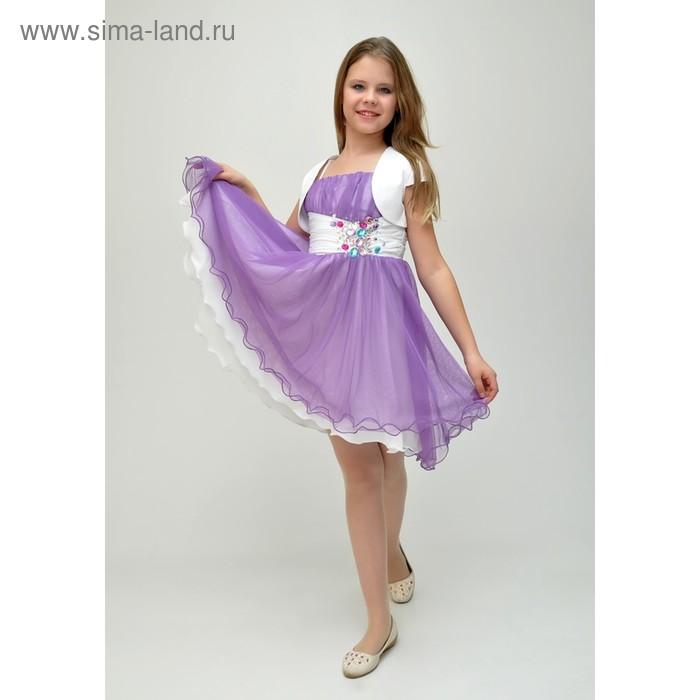 Платье нарядное для девочки+болеро, рост 146 см, цвет сиреневый 2Н9-9
