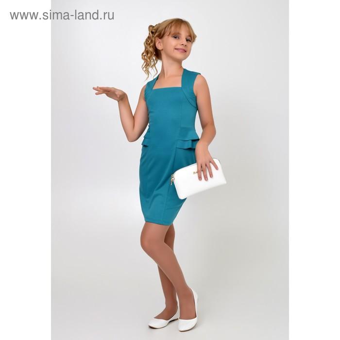 Платье нарядное для девочки, рост 140 см, цвет бирюзовый 2Т31-3