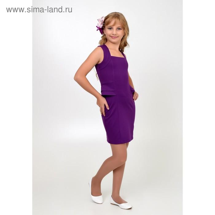 Платье нарядное для девочки, рост 134 см, цвет фиолетовый 2Т31-4
