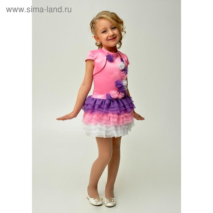Платье нарядное для девочки+балеро, рост 98 см, цвет розовый 1Н7-1