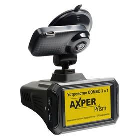 """Видеорегистратор AXPER Combo Prism + радар-детектор, 2.7"""", обзор 170°, 2560x1080"""