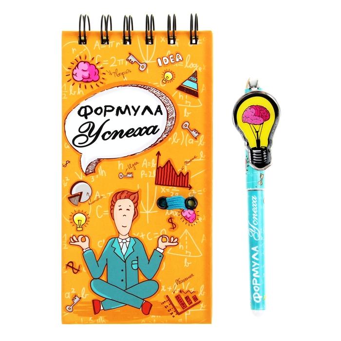 """Блокнот + ручка """"Формула успеха"""""""
