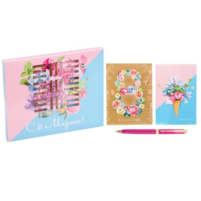 """Подарочный набор """"С 8 марта!"""": обложка для паспорта, блокнот и ручка"""
