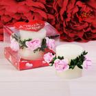 """Подарочная свеча """"Я тебя люблю"""", 7 х 7 см"""