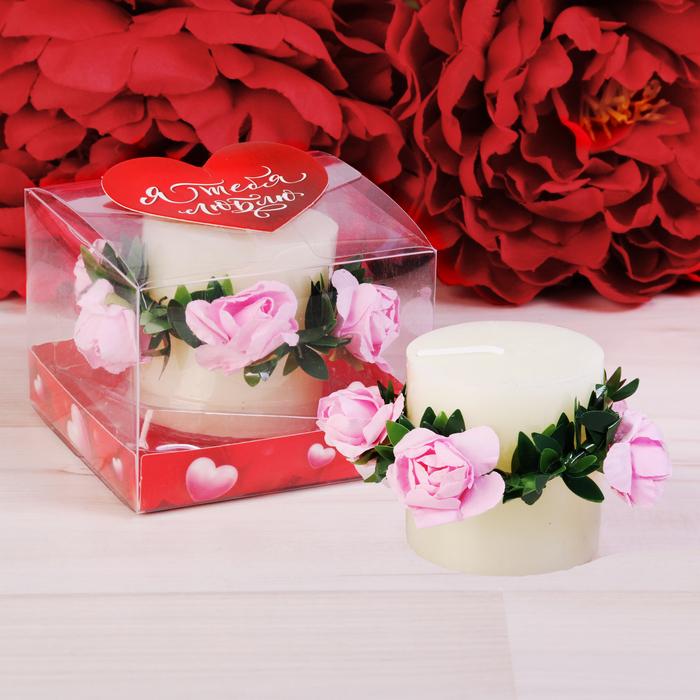 "Подарочная свеча ""Я тебя люблю"""