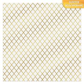 Бумага для скрапбукинга с фольгированием «Восток», 10 листов, 30.5 × 30.5 см, 250 г/м