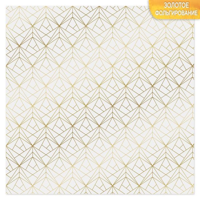 Бумага для скрапбукинга с фольгированием «Грани», 10 листов, 30.5 × 30.5 см, 250 г/м - фото 797943152