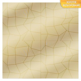 Бумага для скрапбукинга с фольгированием «Узор», 10 листов, 30.5 × 30.5 см, 250 г/м