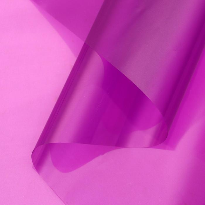 "Плёнка для цветов ""Мираж"", сиреневый, 0,70 х 7,5 м, 40 мкм, 200 г - фото 8443354"