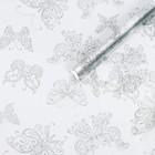 """Плёнка для цветов """"Бабочки серые"""", 0,72 х 7,5 м, 40 мкм, 200 гр"""