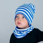 Комплект шапка детская + снуд, размер 46-50 см, цвет синий ВО-6028спл