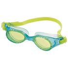 Очки для плавания детские FASHY Rocky Jr, жёлтые линзы