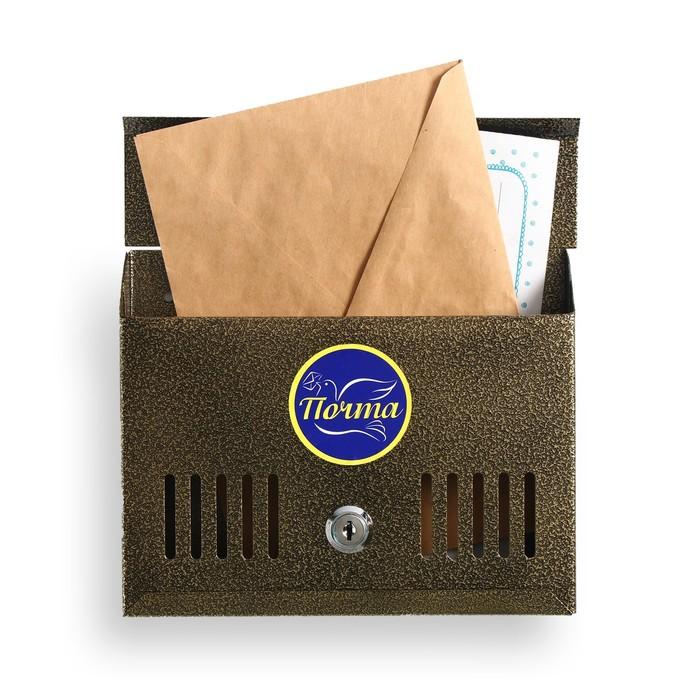 Ящик почтовый с замком, горизонтальный «Мини», бронзовый