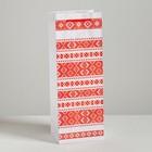 Пакет ламинат вертикальный алкогольный «Вышивка», 13 х 36 х 10 см