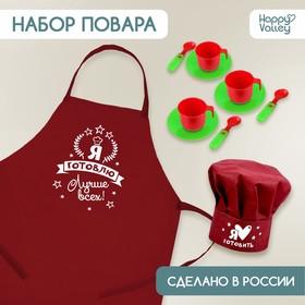 Игровой набор «Шеф-повар» с фартуком и аксессуарами Ош